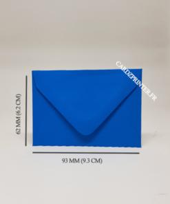 dimension emballage enveloppe bleue 93x62mm pour carte à offrir